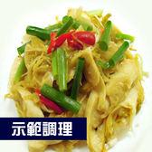 『輕鬆煮』酸菜炒麵腸(380±5g/盒)(配菜小家庭量不浪費、廚房快炒即可上桌)