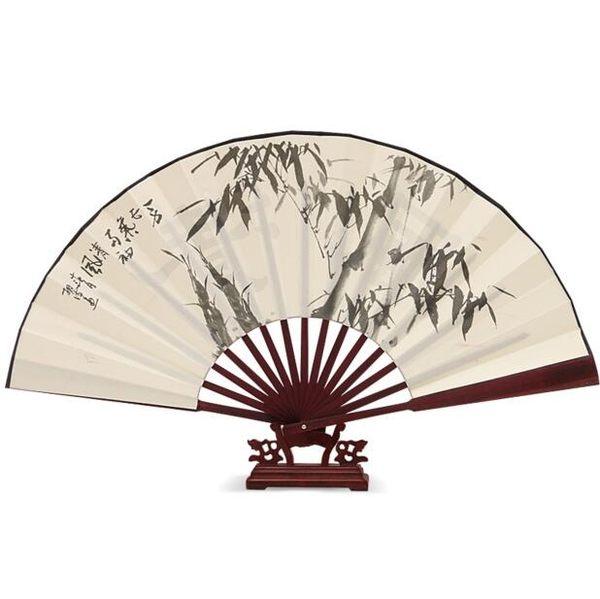扇子折扇竹中國風男扇小紙扇復古典古代古風折疊木制