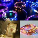 Loxin 幻彩聖誕燈 4公尺40燈 電池式 LED燈 聖誕佈置 夜景裝飾 節慶裝飾【SD1409】