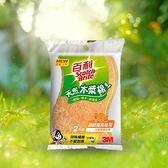 3M百利 細緻餐具專用木漿棉菜瓜布(2片裝)【愛買】