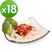 樂活e棧 低卡蒟蒻麵 義大利麵+5醬任選(共18份)