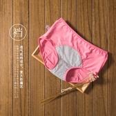 3條裝|生理期內褲女經期防漏大碼性感三角衛生褲