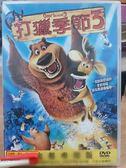 影音專賣店-B09-003-正版DVD*動畫【打獵季節3】-一段刺激的全新旅程 將在馬戲團展開