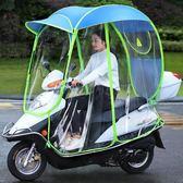 電動摩托車遮雨蓬棚全封閉新款遮陽傘電瓶車擋風罩擋雨傘加厚防雨