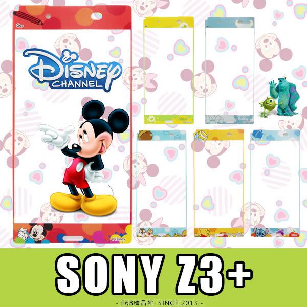 E68精品館 正版 迪士尼 SONY Z3+PLUS 鋼化玻璃 鋼膜 手機螢幕保護貼 彩貼 貼膜 米奇維尼 怪獸大學 E6553