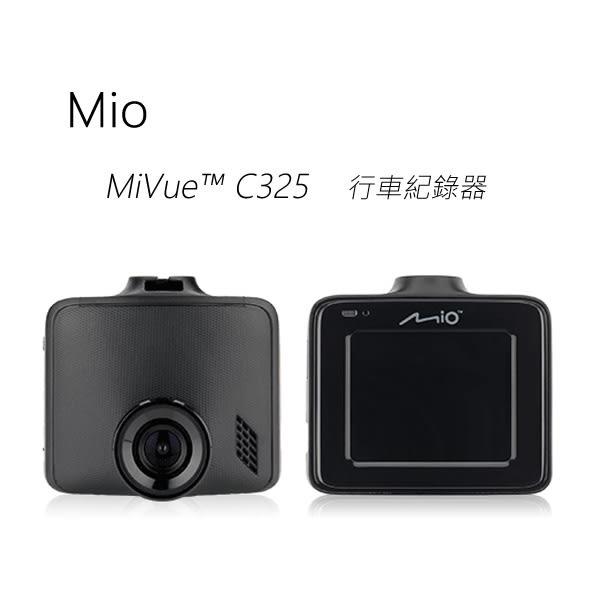 Mio MiVue C325 行車紀錄器~送16G記憶卡+車用三孔點菸插座