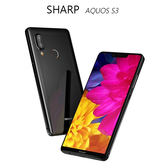 【送玻璃保護貼+氣墊空壓殼+64G記憶卡】SHARP AQUOS S3 全球最小6吋異形全螢幕手機