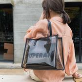 手提包大容量透明包包女包2019潮韓版網紅果凍書包簡約側背包手提包 雲朵走走