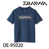 漁拓釣具 DAIWA DE-95020 [短袖上衣]