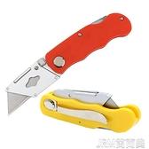 鋁合金折疊美工刀金屬刀頭壁紙刀割刀裁紙刀墻紙刀介刀折疊刀刀片 快速出貨