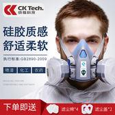 防毒面具噴漆專用防煙防塵粉塵防護面罩甲醛工業化工氣體全面口罩