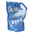 【買一送一】沐淨山芙蓉酵素洗衣精1800...