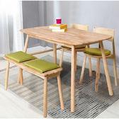 實木北歐簡約棒球餐桌1.5m-原木色