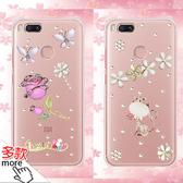 HTC Desire19+ U19e U12 Life U12+ Desire12+ U11 EYEs U11+ UUltra 手機殼 水鑽殼 客製化 訂做 白蝶玫瑰