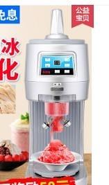 刨冰機 美萊特雪花綿綿冰機商用電動蓬蓬冰冰柱機花式刨冰機奶茶店碎冰機 宜品