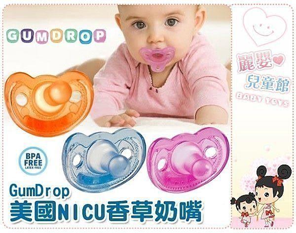 麗嬰兒童玩具館~The First Years-醫療級GUMDROP香草奶嘴無香味款-二入裝