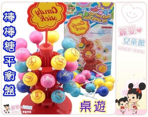 麗嬰兒童玩具館~新款益智桌遊-小肌肉發展-加倍佳棒棒糖平衡盤-平衡不倒翁-訓練平衡感