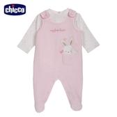 chicco-粉彩系列-剪毛絨連腳背心褲套裝-粉