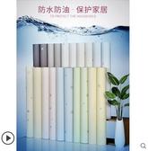 牆紙自粘20米大卷臥室溫馨防水防潮背景牆壁紙客廳宿舍裝飾牆貼紙 雙十一全館免運