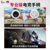 無線游戲手柄xbox360精英pc電腦NBA2K電視usb安卓手機阿修羅2 【快速出貨】