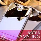 E68精品館 鏡面 三星 NOTE 3 手機殼 鏡子 自拍 軟殼 保護套 玫瑰金 壓克力 背蓋 保護殼 N9000