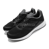 adidas 慢跑鞋 Duramo SL 黑 白 男鞋 環保再生材質 基本款 運動鞋【ACS】 FW6768