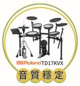 【非凡樂器】Roland樂蘭 TD-17KVX V-Drums/電子鼓/職業樂手愛用/公司貨保固/含鼓椅/贈鼓棒.耳機.拭布