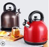 電熱燒水壺家用自動斷電大容量5l電壺快壺煮水吊子304不銹鋼 法布蕾輕時尚220V