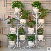 花架多層室內陽臺置物架花盆落地式綠蘿 st571『美鞋公社』