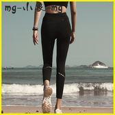 瑜伽健身褲 健身褲高腰速干跑步緊身瑜伽褲運動長褲