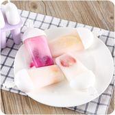 冰塊雪糕冰激淩冰棒冰棍冰格冰塊家用模具Dhh3952【潘小丫女鞋】