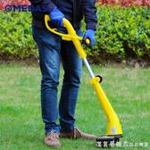 美達斯 電動割草機小型家用多功能 草坪修剪機打草機剪草機除草機 NMS美眉新品