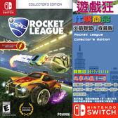NS 火箭聯盟:收藏版(美版代購)