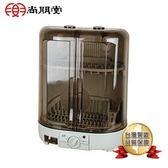 尚朋堂溫風烘碗機SD-3677