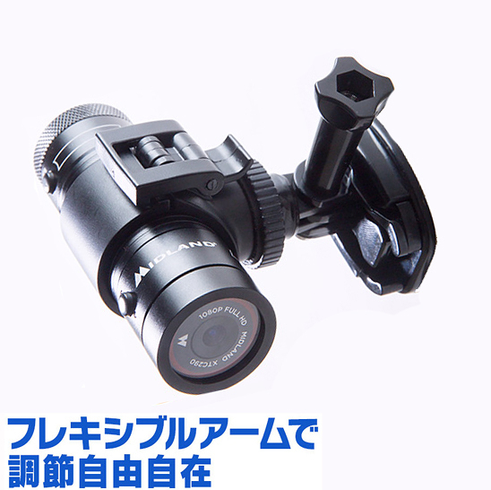 M652 sj2000 sjcam Whistler m95 m10 m1 m2 m4獵豹安全帽行車記錄器車架黏貼式支架