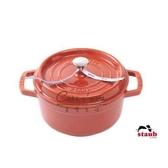 Staub 圓形琺瑯鑄鐵鍋 24cm 3.8L 肉桂色 法國製
