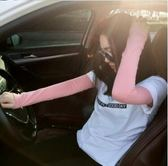 純棉袖套防曬女開車騎行夏季男戶外運動護臂手臂套袖子 QG692『愛尚生活館』