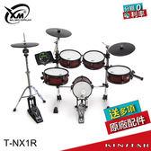 【金聲樂器】XM T-NX1R 電子鼓 贈五大好禮 終身保固 TNX1R 分期零利率 免運