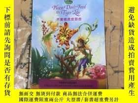 二手書博民逛書店PLEASE罕見DON T FEED THE TIGER LILYY11418 刘秀玲 外语教学研究出版社