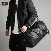 行李健身包男包皮質手提包男單肩包男士休閒斜背包出差旅行袋男包