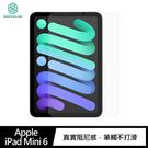 【愛瘋潮】NILLKIN Apple iPad Mini 6 AR 畫紙膜 磨砂質感 筆觸不打滑