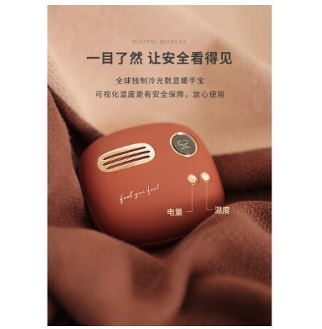 暖手寶【24H出貨新品】冇心復古充電暖手寶USB充電52°C暖手溫度斷電保護行動電源
