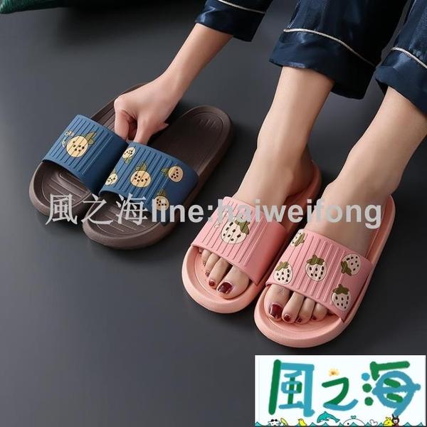 兒童拖鞋親子拖鞋兒童居家用室內拖鞋女夏季家防滑浴室情侶拖鞋【風之海】