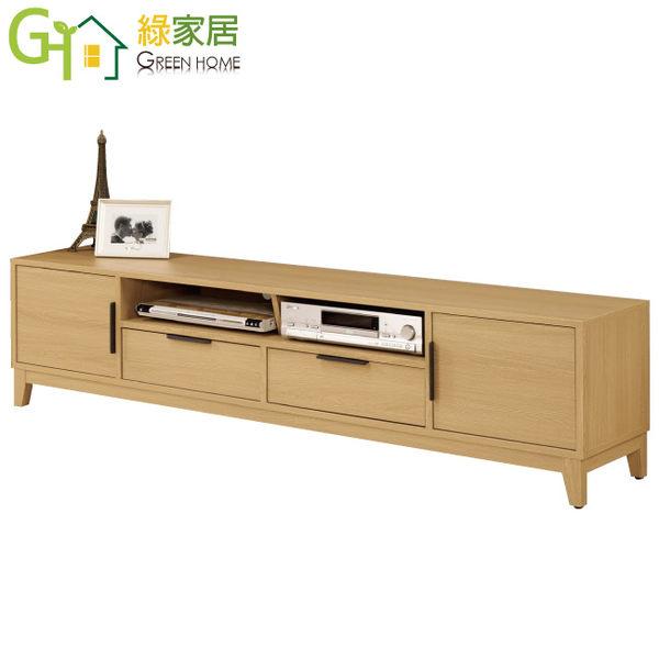 【綠家居】艾許比 時尚6尺木紋電視櫃/視聽櫃