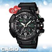 CASIO 卡西歐 手錶專賣店 GW-A1100 G-SHOCK 指針錶 日本版 橡膠錶帶 耐衝擊構造 太陽能電力 電波