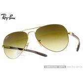RayBan 太陽眼鏡 RB8307 11285 -58mm (金咖啡) 碳纖維墨鏡 # 金橘眼鏡