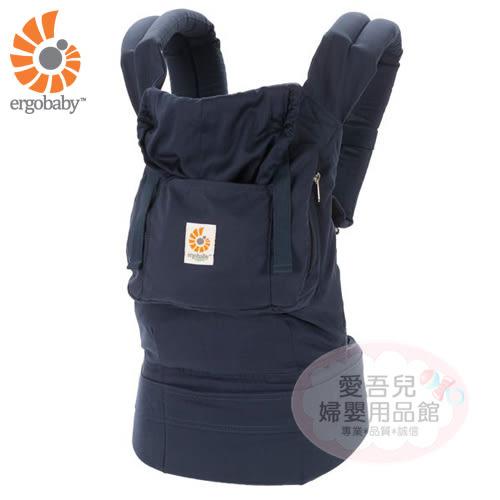 【限量出清特惠】Ergobaby 美國爾哥寶寶 有機棉嬰兒背巾/背帶/揹巾-藍黑色 亞洲總代理公司貨