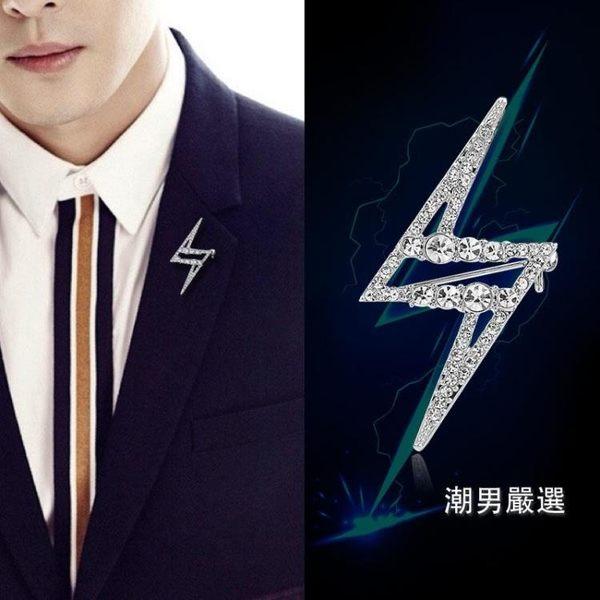 全館一件88折-胸針韓國水晶閃電男士胸針高檔胸花復古西裝別針領針百搭外套徽章配飾2色