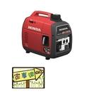 [ 家事達 ] 日本 HODNA -手提靜音 變頻發電機-2200W 特價