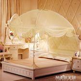 蚊帳蒙古包蚊帳1.5m床2米加厚1.8m床支架雙人家用免安裝學生宿舍5 YYJ解憂雜貨鋪